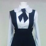 ♥ Trägerrock Navy ♥